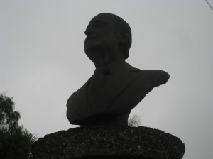 Bust of Raúl Ferrero Rebagliati