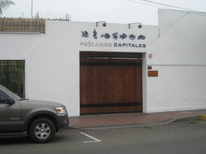Entrance to Pescados Capitales