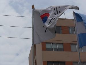 Flag of South Korea in Inka Market in Lima, Peru
