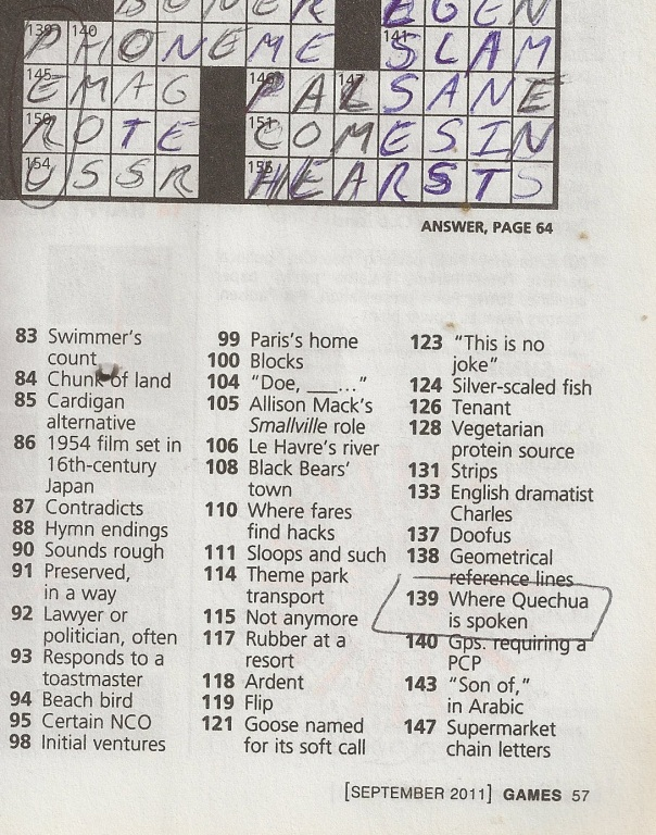 Crop of crossword puzzle from GAMES magazine