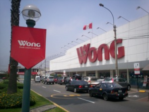 Wong grocery store in Lima, Peru